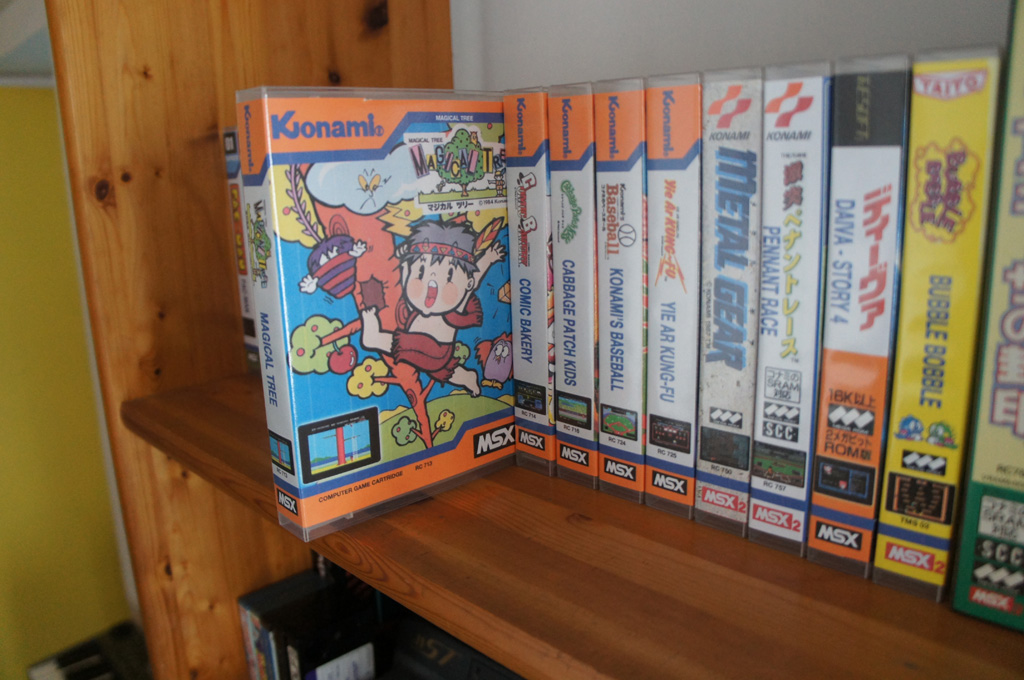msx universal game cases